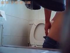 Toilet Thumb