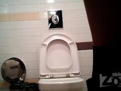 Spy toilet 2190 Thumb