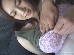 Subtitled Japanese big breast BBW play with weird vibrator Thumb